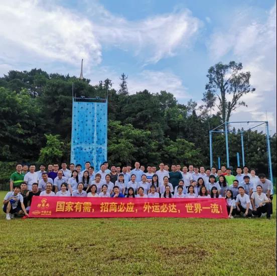 中国外运、恒路物流发起了一场充满青春和激情的团建圆满结束!
